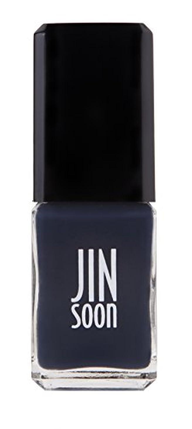 音紳士気取りの、きざなクリーム[ジンスーン] [ jinsoon] ラプソディ(ダーク グレイ ブルー)RHAPSODY ジンスーン 5フリー ネイルポリッシュ ネイルカラー系統:ブルー 10mL