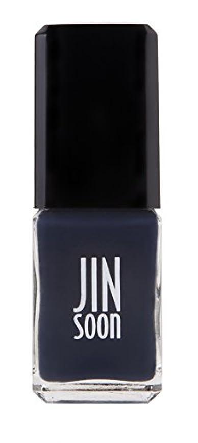 権威ポーター指紋[ジンスーン] [ jinsoon] ラプソディ(ダーク グレイ ブルー)RHAPSODY ジンスーン 5フリー ネイルポリッシュ ネイルカラー系統:ブルー 10mL