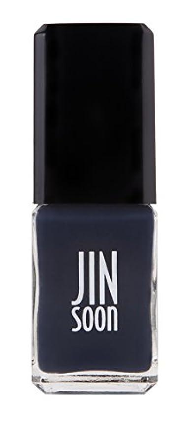 繰り返すフライカイト開発する[ジンスーン] [ jinsoon] ラプソディ(ダーク グレイ ブルー)RHAPSODY ジンスーン 5フリー ネイルポリッシュ ネイルカラー系統:ブルー 10mL