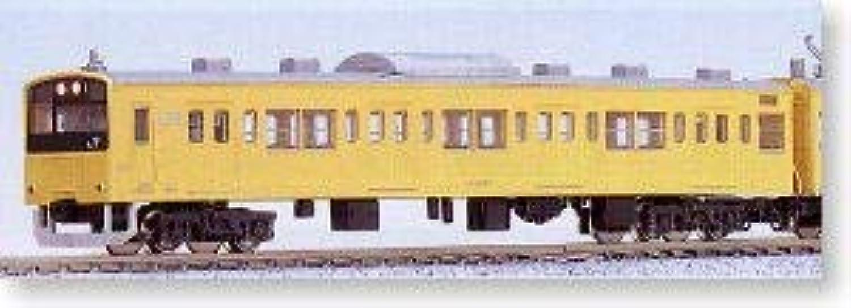 KATO Nゲージ 201系 総武線色 基本 6両セット 10-371 鉄道模型 電車