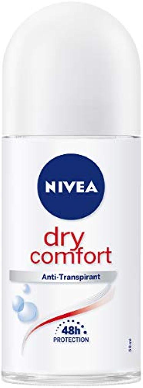 適応的ツーリストミス3本セット Nivea ニベア デオドラント ロールオン Dry Comfort 50ml (3)
