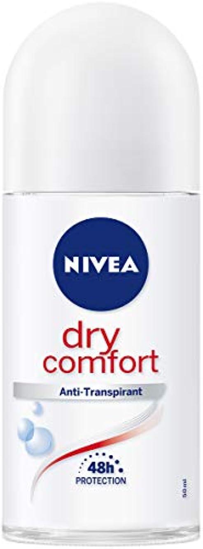 ステップ周波数荒らす3本セット Nivea ニベア デオドラント ロールオン Dry Comfort 50ml (3)