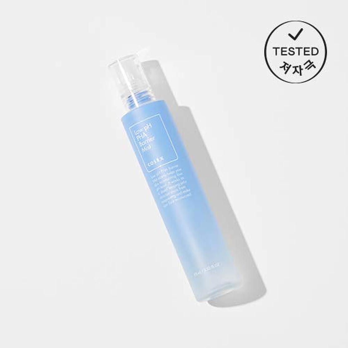 合意パッケージ乳COSRX 弱酸性 PHA バリア ミスト / Low pH PHA Barrier Mist (75ml)