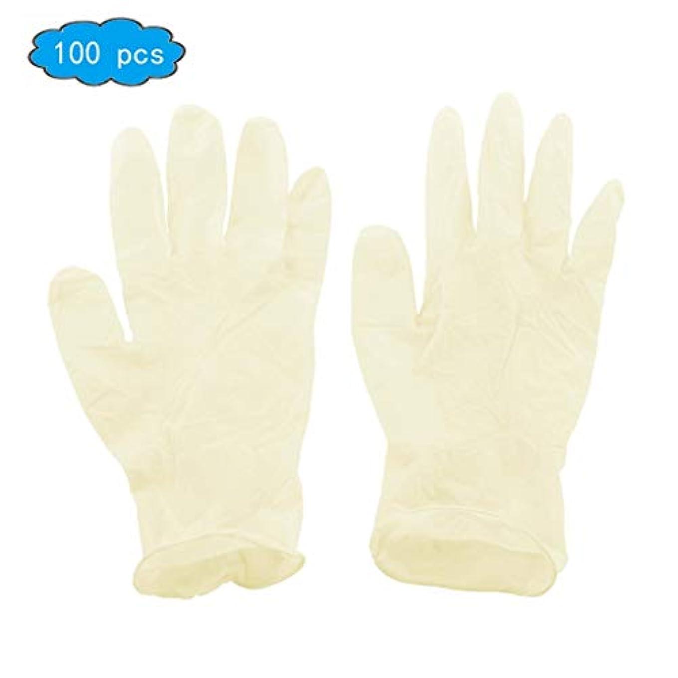テラス柔らかいマイクロフォン使い捨て手袋 - 医療用、パウダーフリー、ラテックスゴム、使い捨て、非滅菌、食品安全、テクスチャード加工、(便利なディスペンサーパック100)、中サイズ、応急処置用品 (Color : Beige, Size : M)