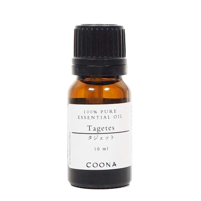 霊見つけたフォアタイプタジェット 10 ml (COONA エッセンシャルオイル アロマオイル 100% 天然植物精油)
