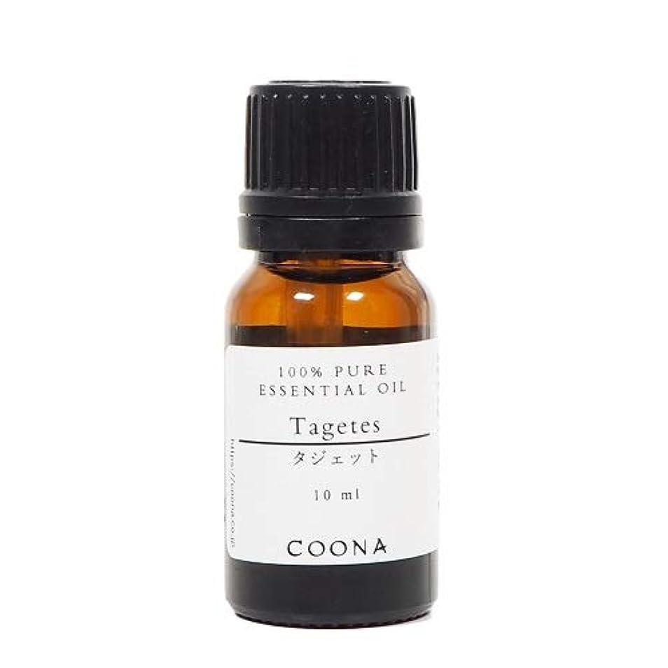 眠りブランド本質的ではないタジェット 10 ml (COONA エッセンシャルオイル アロマオイル 100% 天然植物精油)