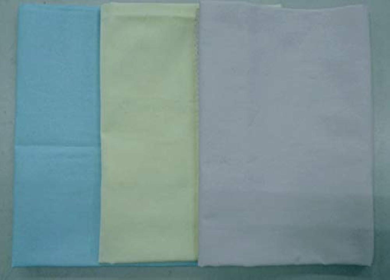 パトロンページェントムスブロード 生地 無地 95cm巾×50cm ピンク&水色&クリーム色 3枚セット