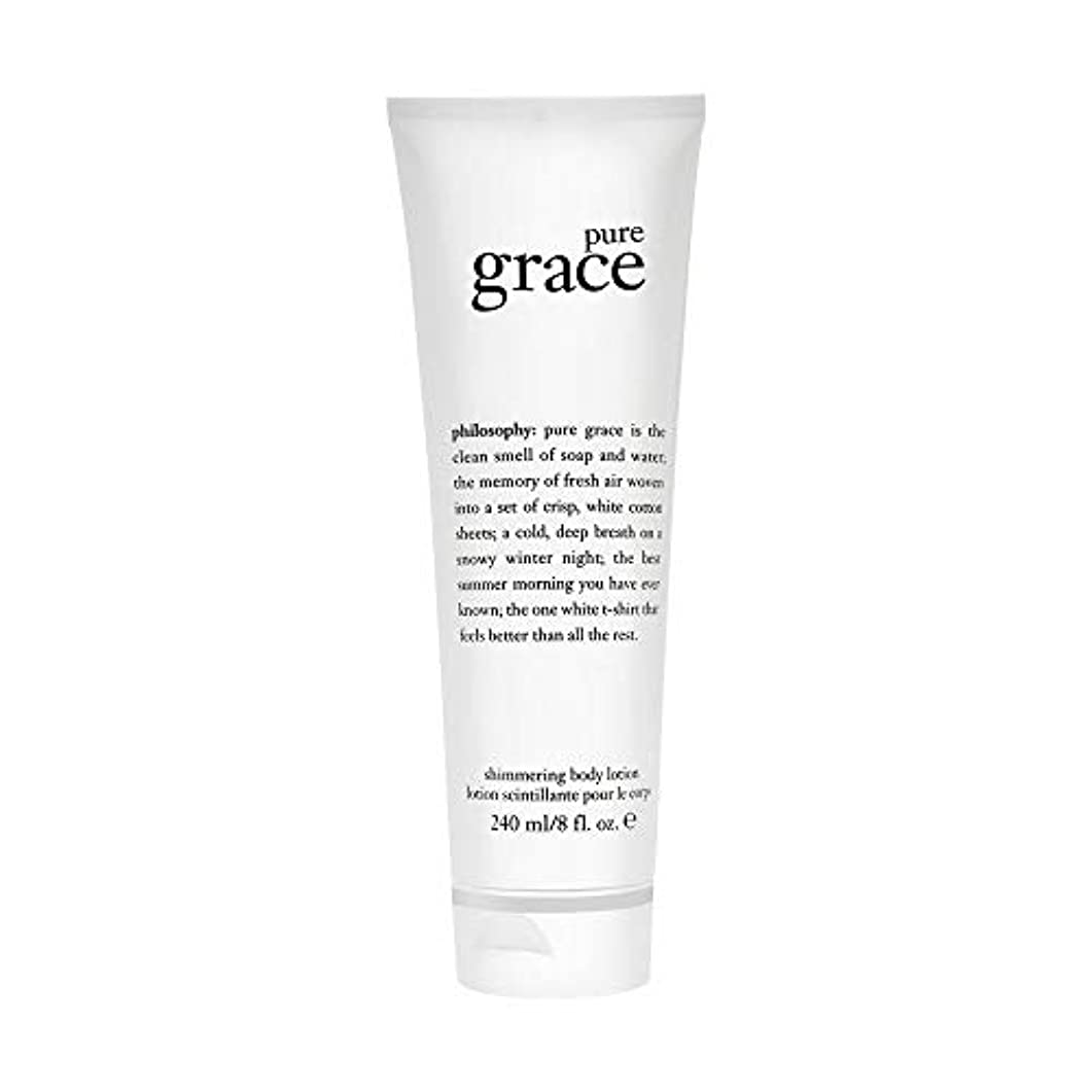 Pure Grace Nude Rose(ピュアグレイス ヌード ローズ ) 8.0 oz (240ml) Body Lotion for Women