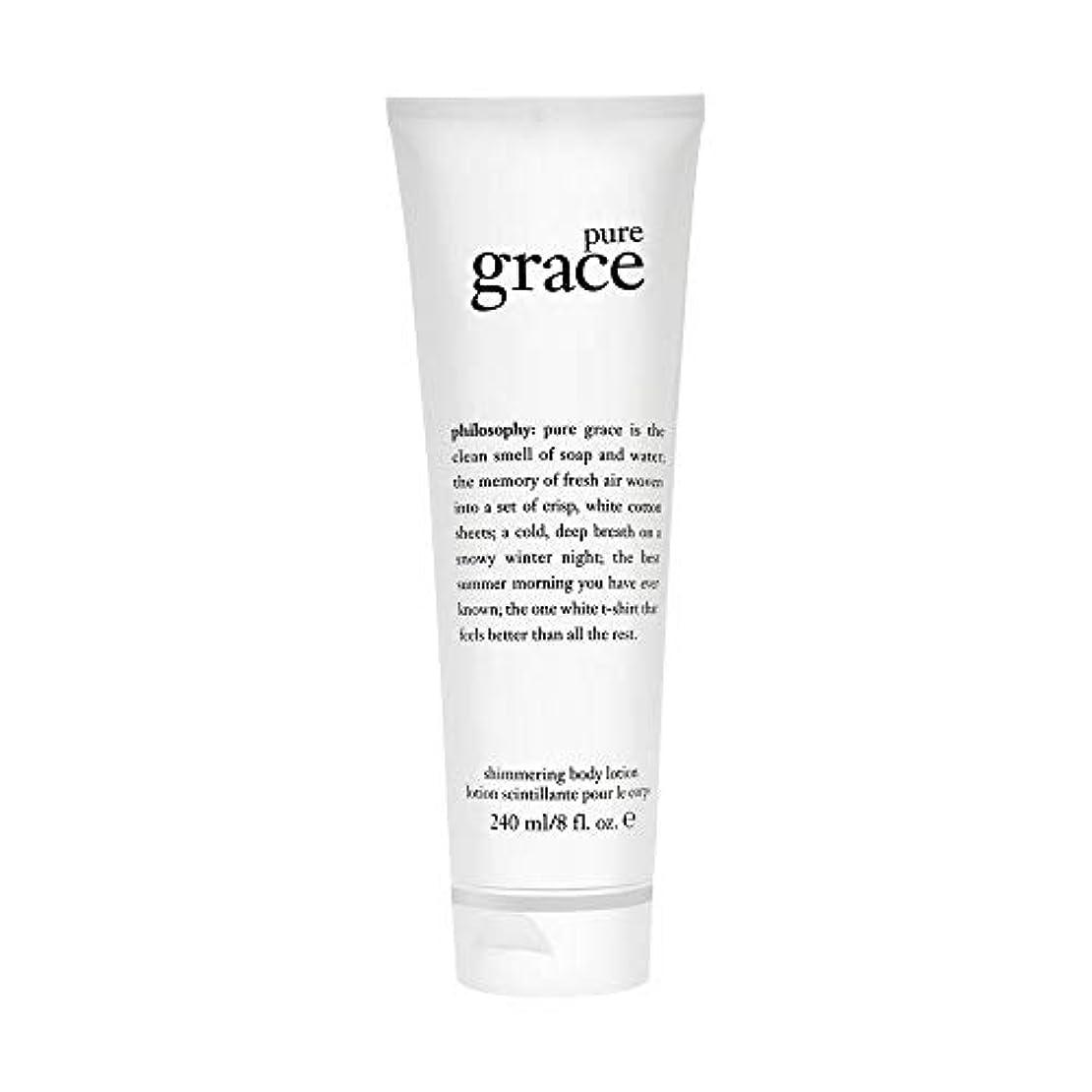 代表動く適用済みPure Grace Nude Rose(ピュアグレイス ヌード ローズ ) 8.0 oz (240ml) Body Lotion for Women
