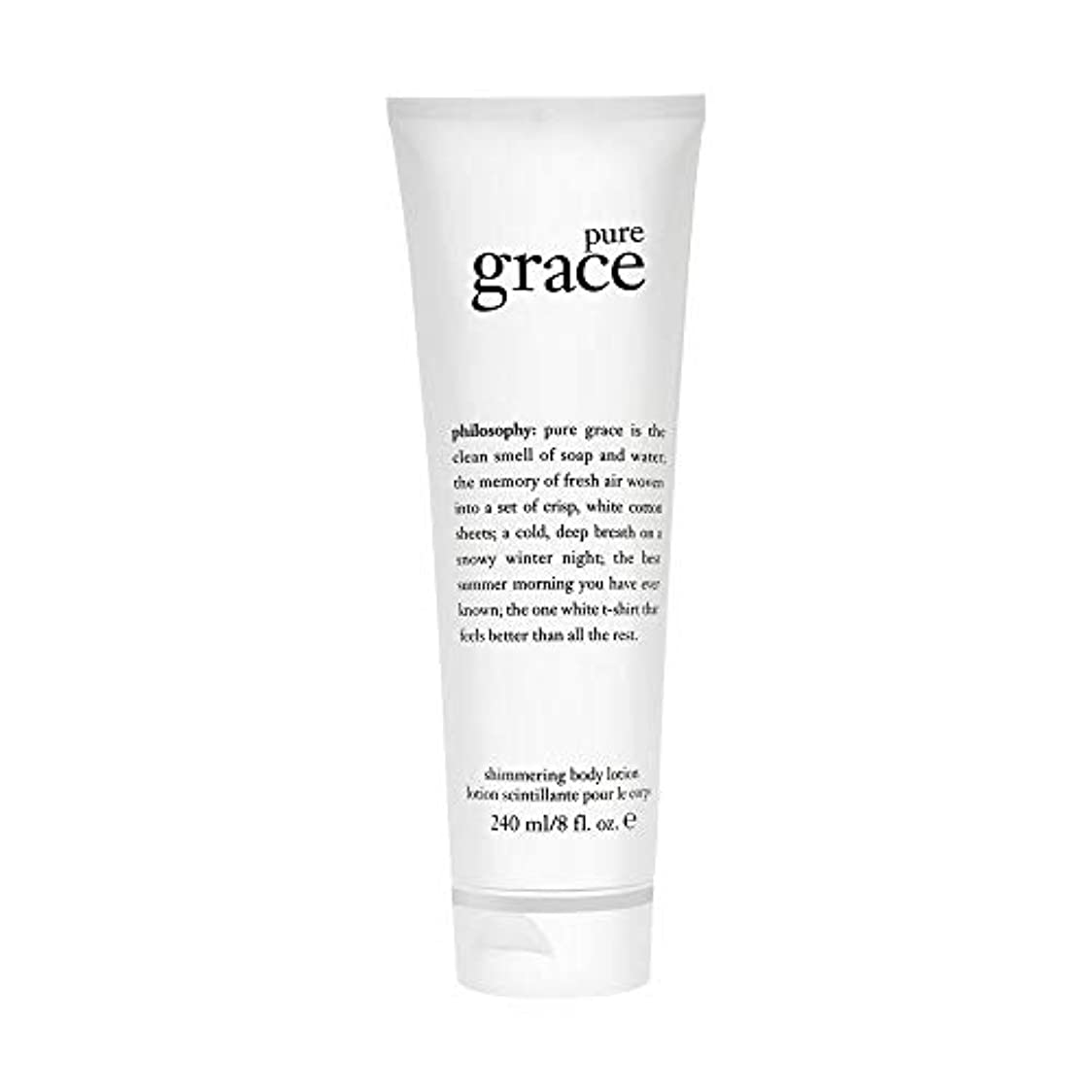 古くなったカスケード特定のPure Grace Nude Rose(ピュアグレイス ヌード ローズ ) 8.0 oz (240ml) Body Lotion for Women