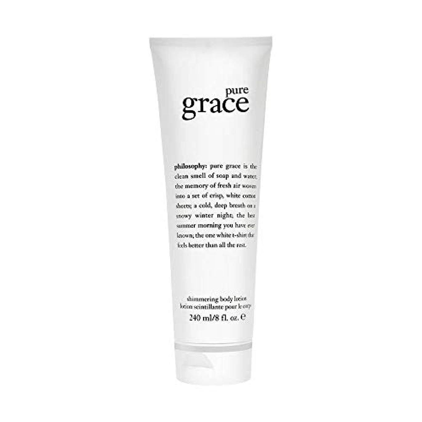 やりすぎ行政幼児Pure Grace Nude Rose(ピュアグレイス ヌード ローズ ) 8.0 oz (240ml) Body Lotion for Women