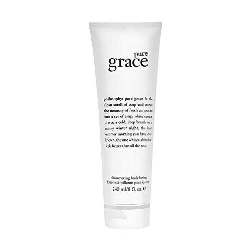 Pure Grace Nude Rose(ピュアグレイス ヌード ローズ ) 8.0 oz (240ml) Body Lotion for Women