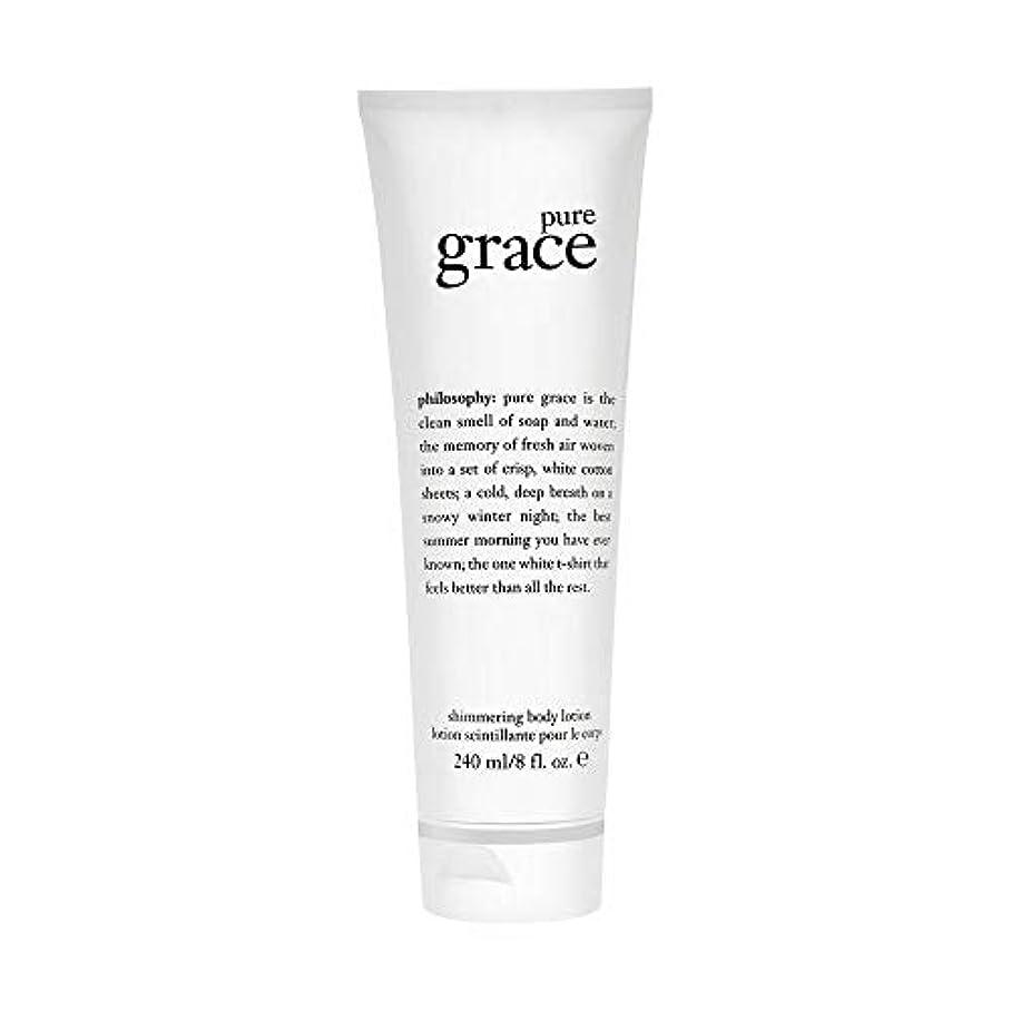 餌獲物簿記係Pure Grace Nude Rose(ピュアグレイス ヌード ローズ ) 8.0 oz (240ml) Body Lotion for Women
