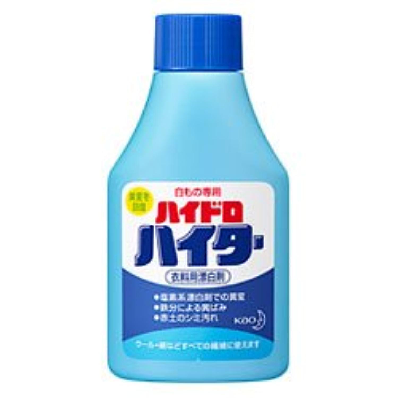 【花王】ハイドロハイター 150g ×3個セット