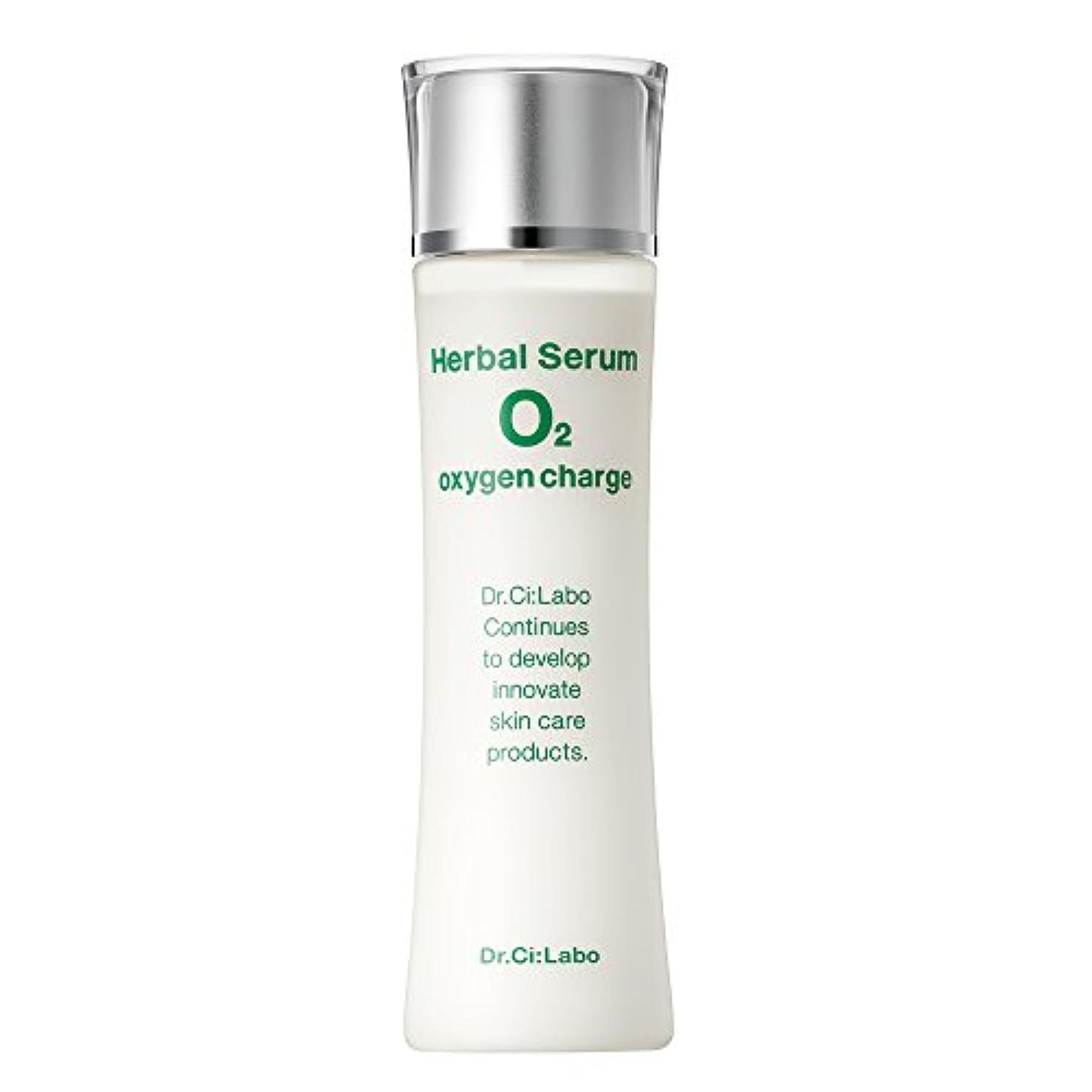 ドクターシーラボ ハーバルセラムO2 化粧水 150ml