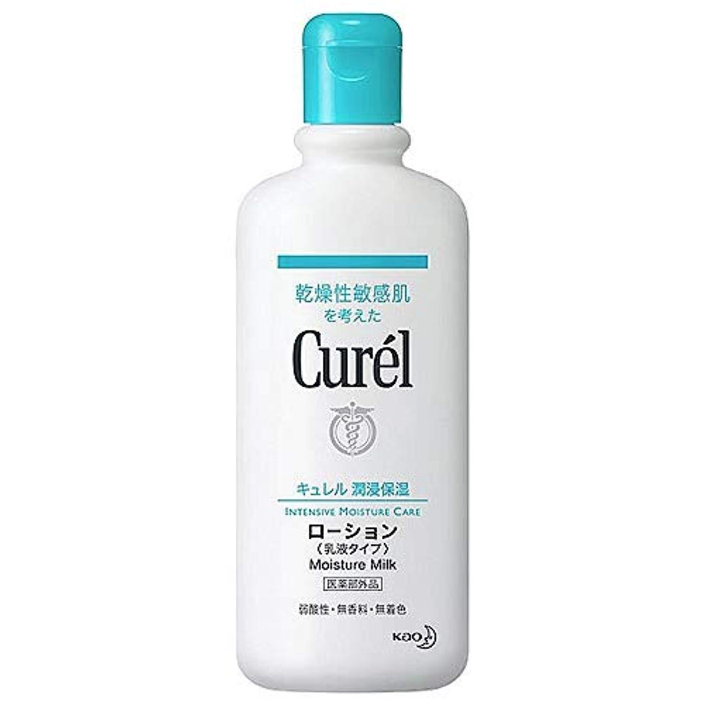 頭掃くセイはさておきキュレル CUREL ローション (ボトル) 220ml [並行輸入品]