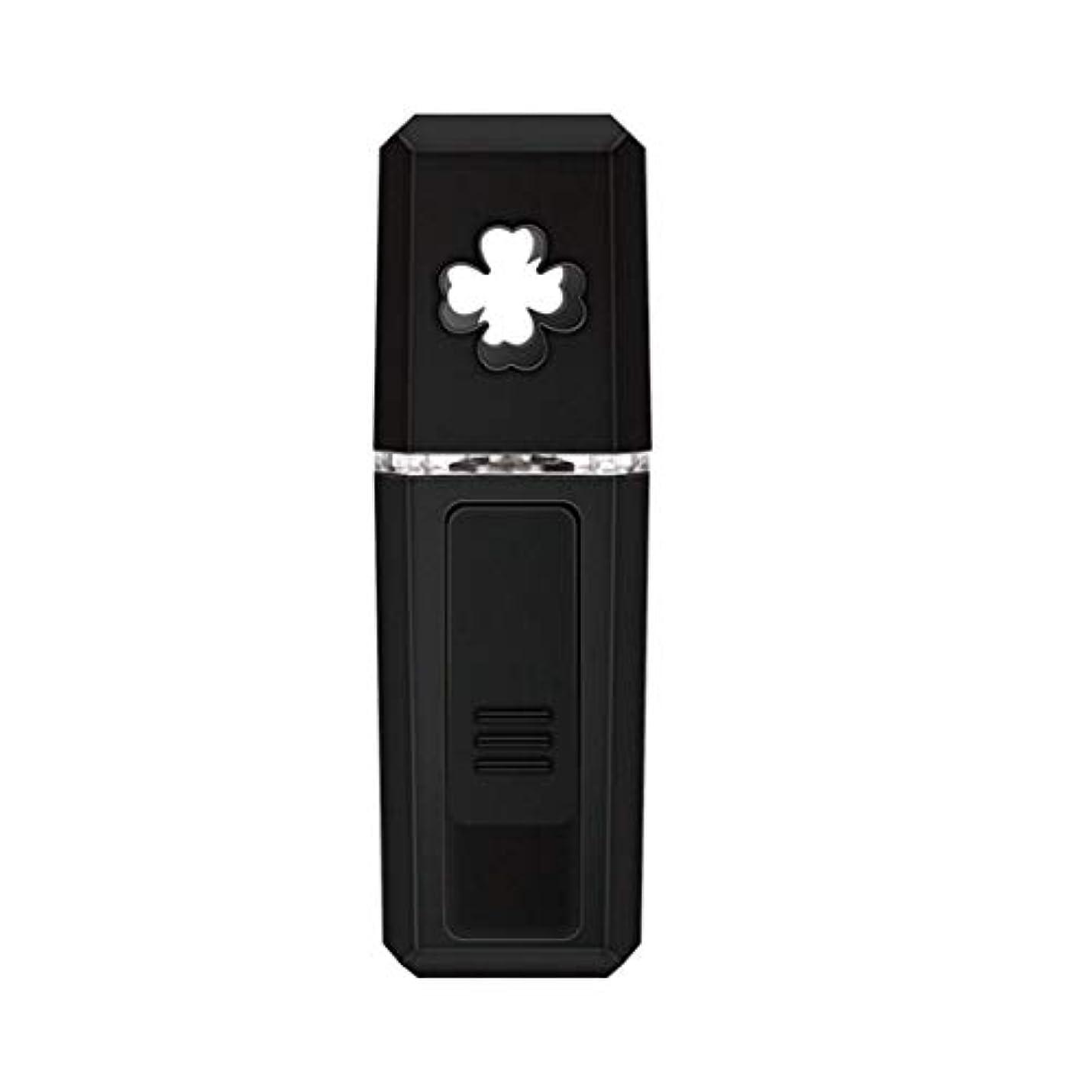 天井揮発性吸収Intercoreyハンドヘルド加湿器USB充電式ポータブル水道メーター充電ミニ蒸し顔加湿器ポータブルサイズ