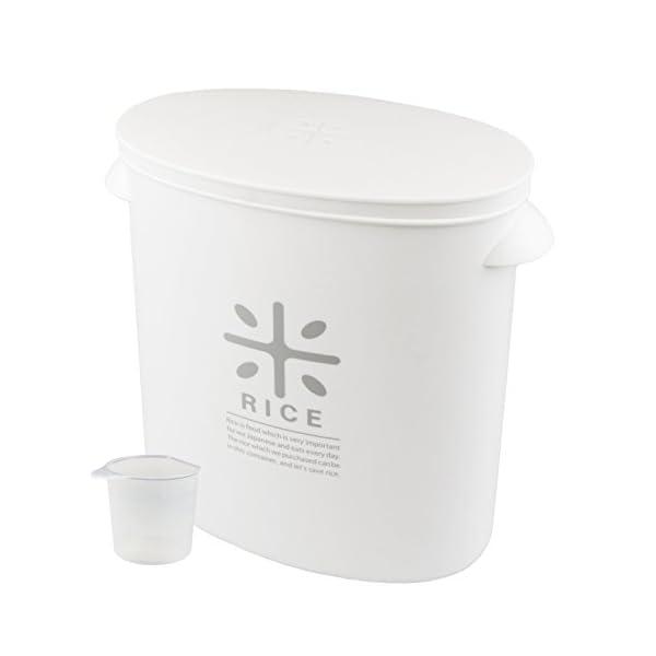 パール金属 日本製 米びつ 5kg ホワイト 計...の商品画像