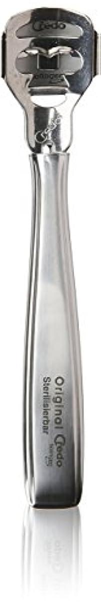 変換する退屈な昼食コーンカッター Credo M-4 150mm /8-2391-01