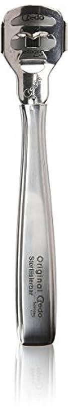 コーンカッター Credo M-4 150mm /8-2391-01