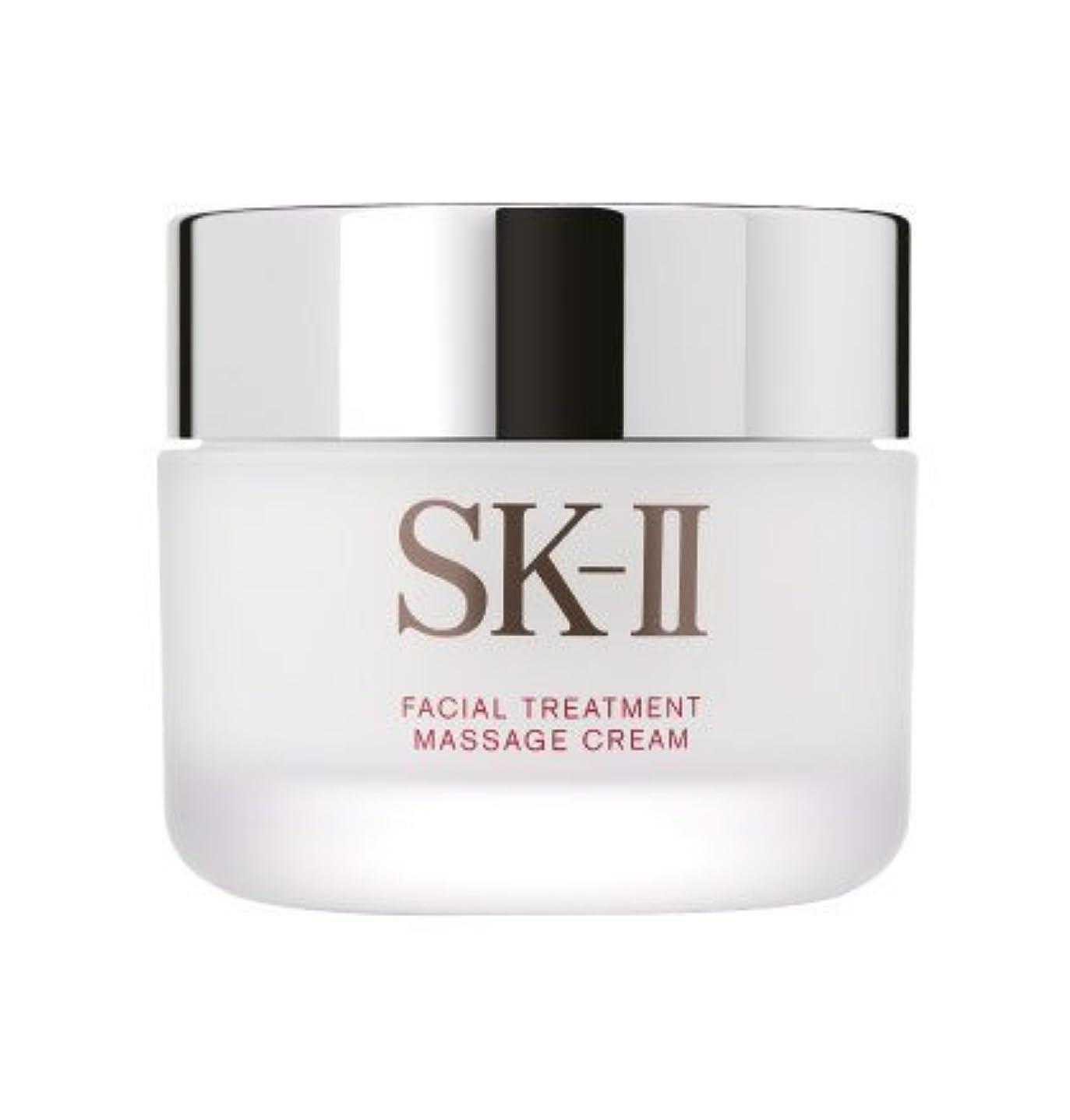 論争ベーリング海峡セブンSK-II フェイシャル トリートメント マッサージ クリーム 80g SK2 マックスファクター 化粧品 美容 クリーム