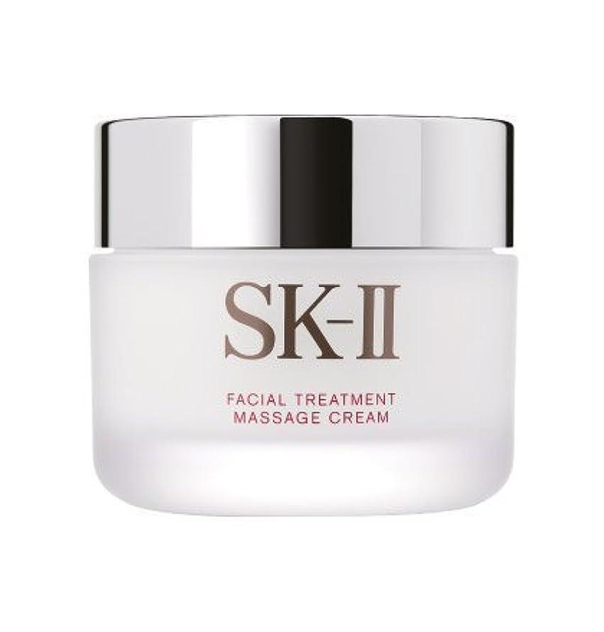 教授矛盾するトラフィックSK-II フェイシャル トリートメント マッサージ クリーム 80g SK2 マックスファクター 化粧品 美容 クリーム