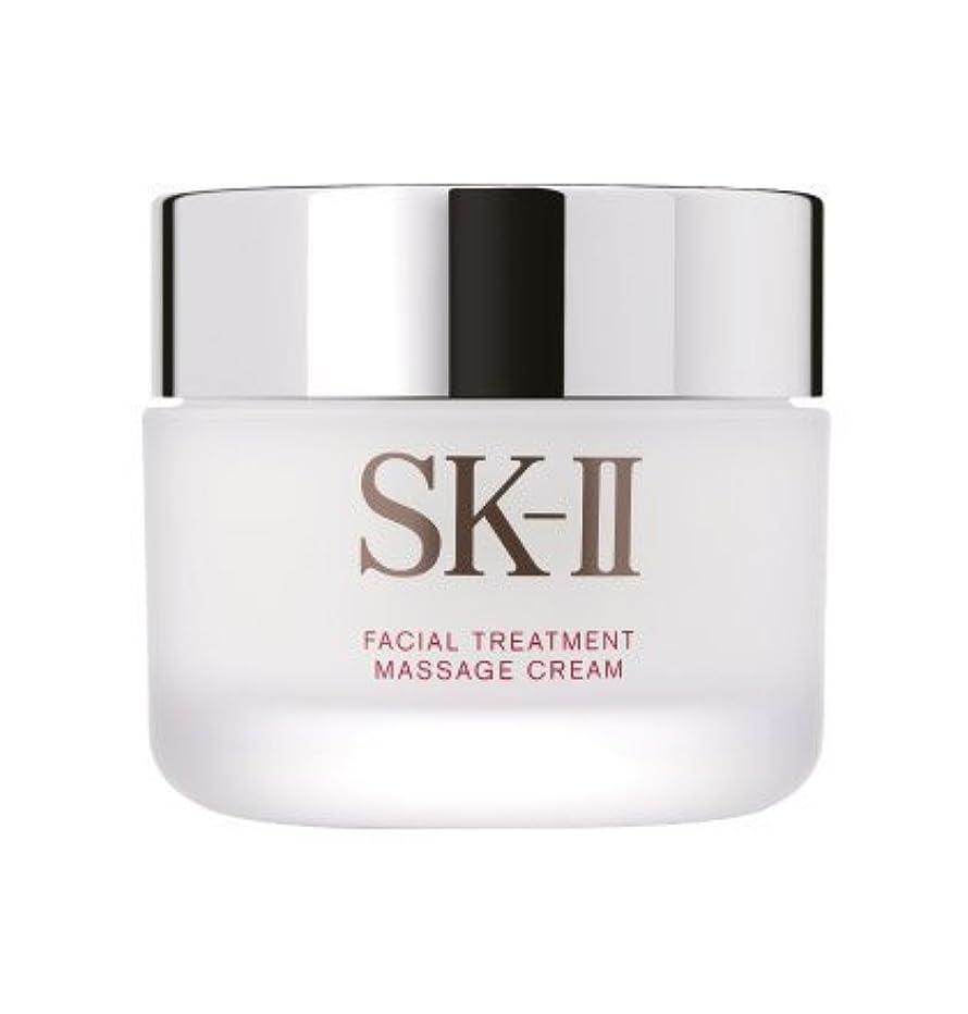 前に取る平らなSK-II フェイシャル トリートメント マッサージ クリーム 80g SK2 マックスファクター 化粧品 美容 クリーム