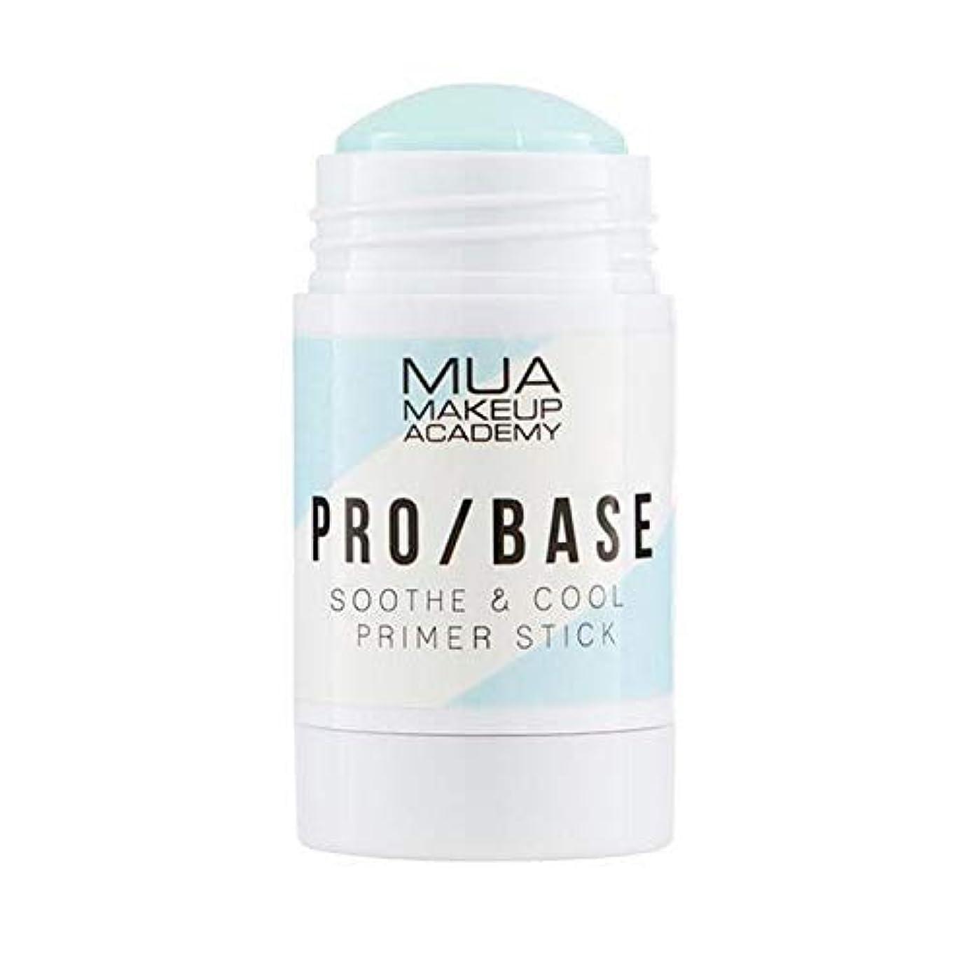 アクセスできない貢献する価値[MUA] Muaプロベース落ち着か&クールプライマースティック - MUA Pro Base Soothe & Cool Primer Stick [並行輸入品]