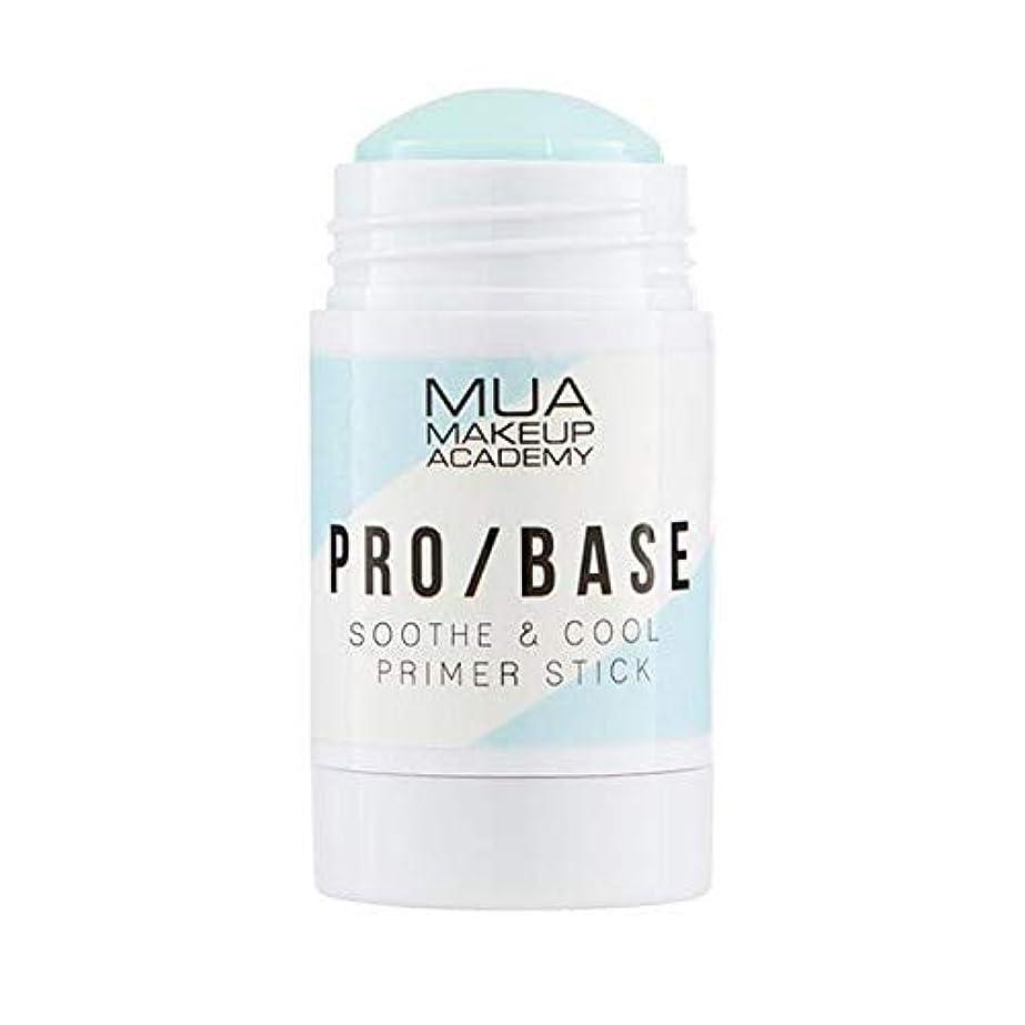 脅迫分類する素晴らしいです[MUA] Muaプロベース落ち着か&クールプライマースティック - MUA Pro Base Soothe & Cool Primer Stick [並行輸入品]