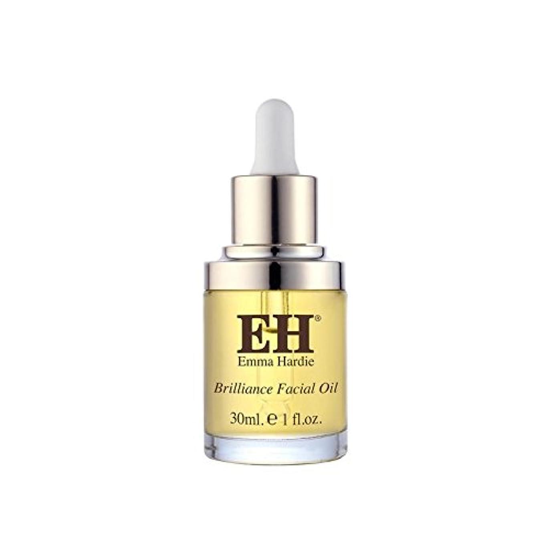 回る薄汚い類似性エマ・ハーディ輝きフェイシャルオイル x2 - Emma Hardie Brilliance Facial Oil (Pack of 2) [並行輸入品]