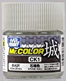 Mr.カラー CK1 石垣色