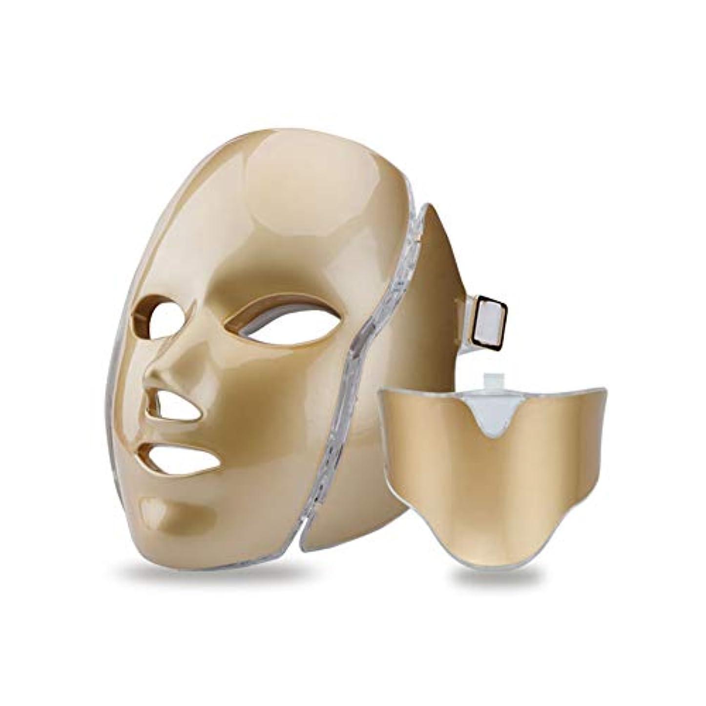 大邸宅サンプルレッスン赤色光光子治療機7色ledマスク+首、肌の若返りニキビフェイシャルスパ美容機器,Gold