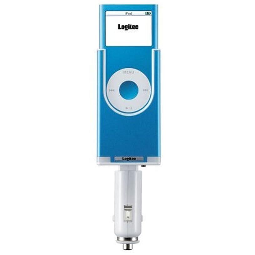 終わったシーサイド候補者LOGITEC nano G2専用FMトランスミッター ブルー LAT-FMN02GBU