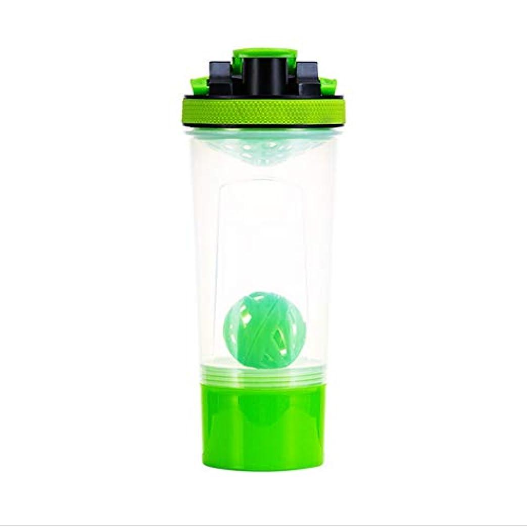 配分バランス検索Quner プロテインシェイカー ボトル 水筒 700ml シェーカーボトル スポーツボトル 目盛り 3層 プラスチック フィットネス ダイエット コンテナ付き サプリケース
