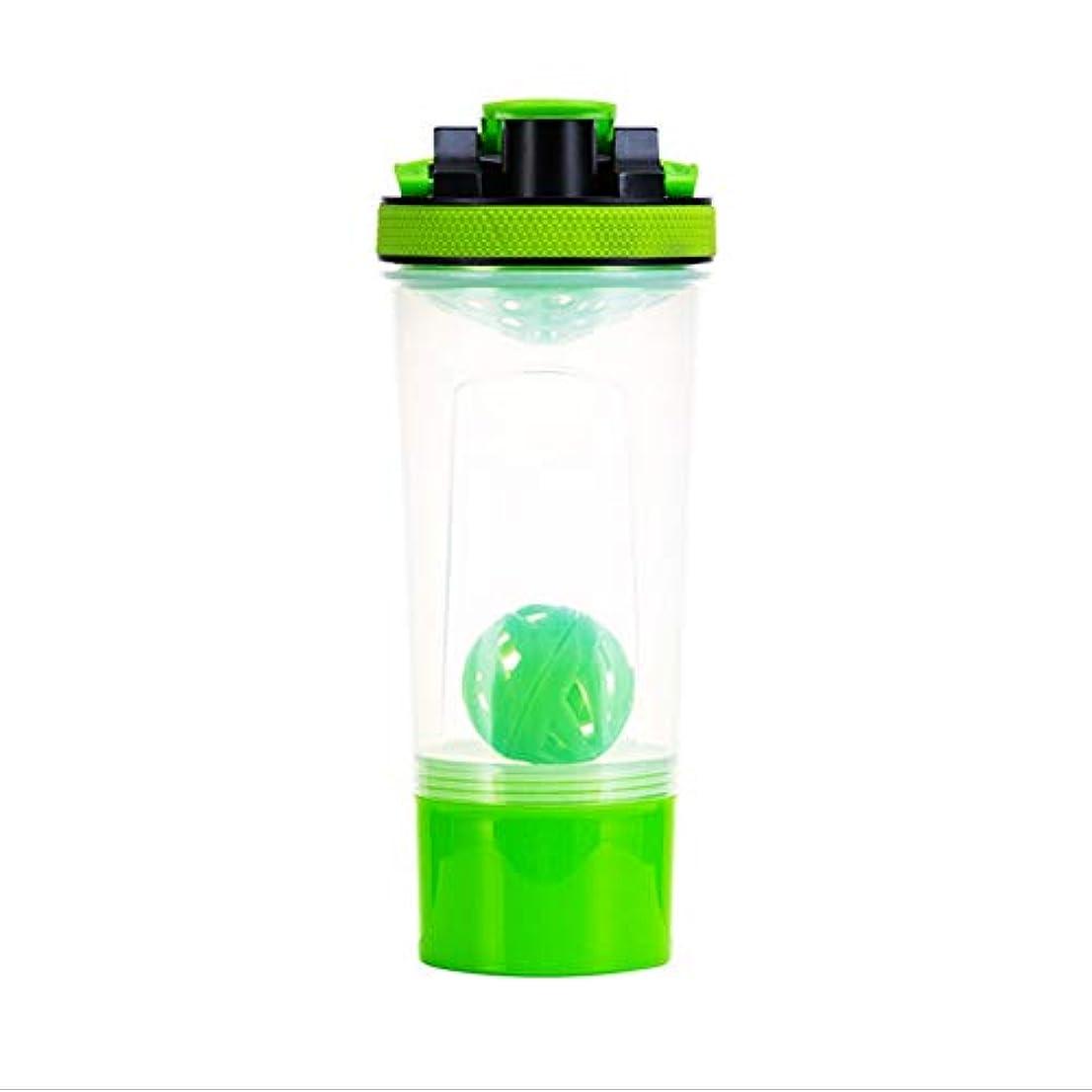 デコードするシャイニング逃れるQuner プロテインシェイカー ボトル 水筒 700ml シェーカーボトル スポーツボトル 目盛り 3層 プラスチック フィットネス ダイエット コンテナ付き サプリケース