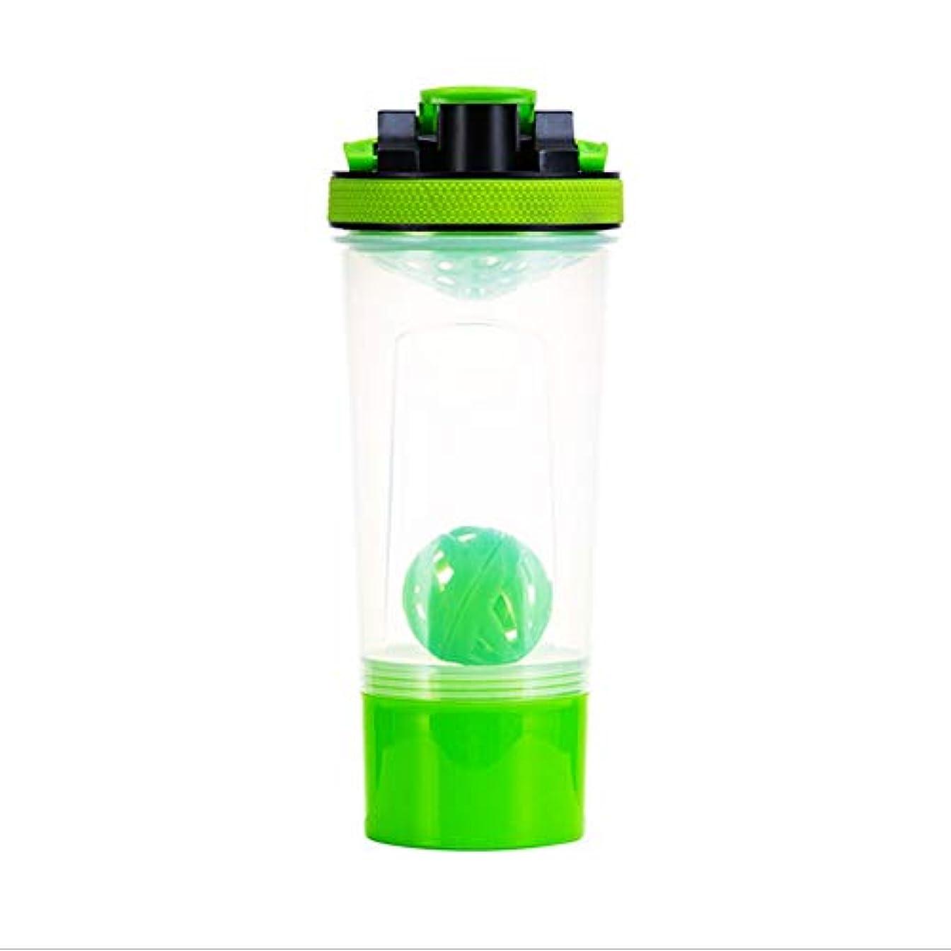 平行接辞どこでもQuner プロテインシェイカー ボトル 水筒 700ml シェーカーボトル スポーツボトル 目盛り 3層 プラスチック フィットネス ダイエット コンテナ付き サプリケース
