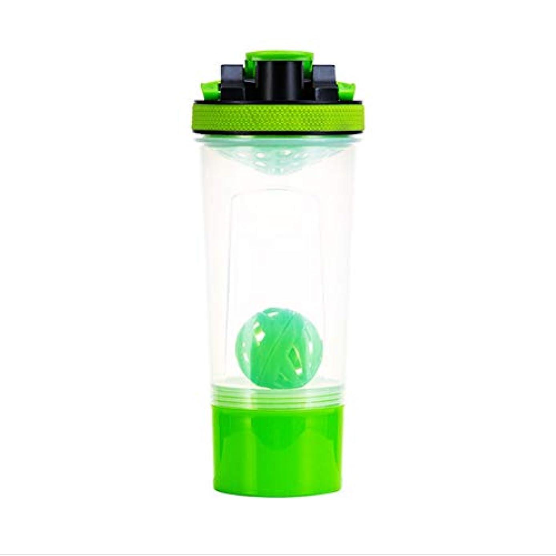 Quner プロテインシェイカー ボトル 水筒 700ml シェーカーボトル スポーツボトル 目盛り 3層 プラスチック フィットネス ダイエット コンテナ付き サプリケース