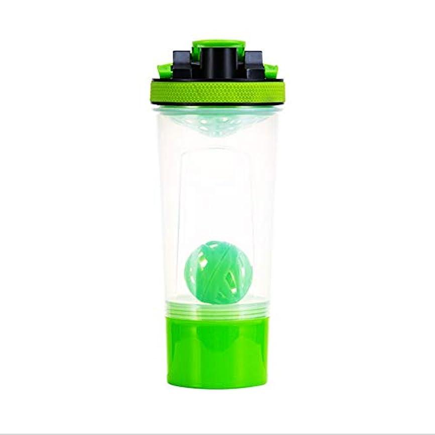 司教取得議会Quner プロテインシェイカー ボトル 水筒 700ml シェーカーボトル スポーツボトル 目盛り 3層 プラスチック フィットネス ダイエット コンテナ付き サプリケース