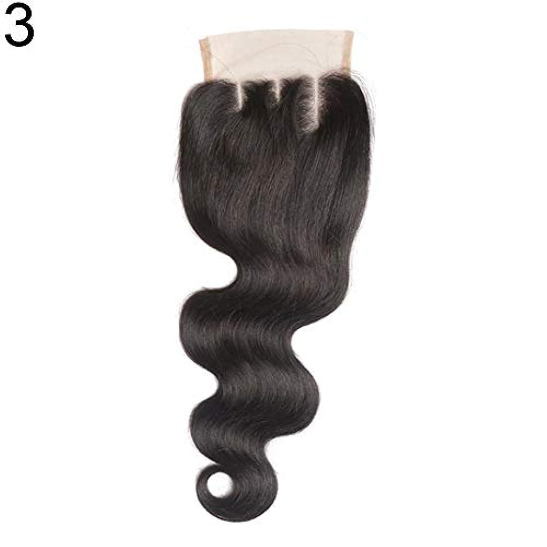 分数そんなに病者slQinjiansav女性ウィッグ修理ツールブラジルのミドル/フリー/3部人間の髪のレース閉鎖ウィッグ黒ヘアピース