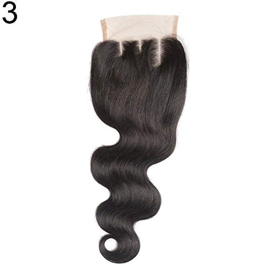 シェア粒教育slQinjiansav女性ウィッグ修理ツールブラジルのミドル/フリー/3部人間の髪のレース閉鎖ウィッグ黒ヘアピース