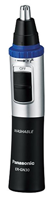 添加蜜一元化するPanasonic エチケットカッター 黒 ER-GN30-K