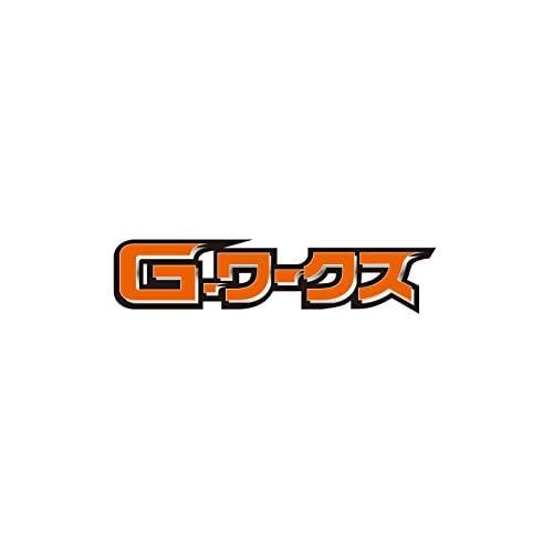 G-ワークス 2017年12月号