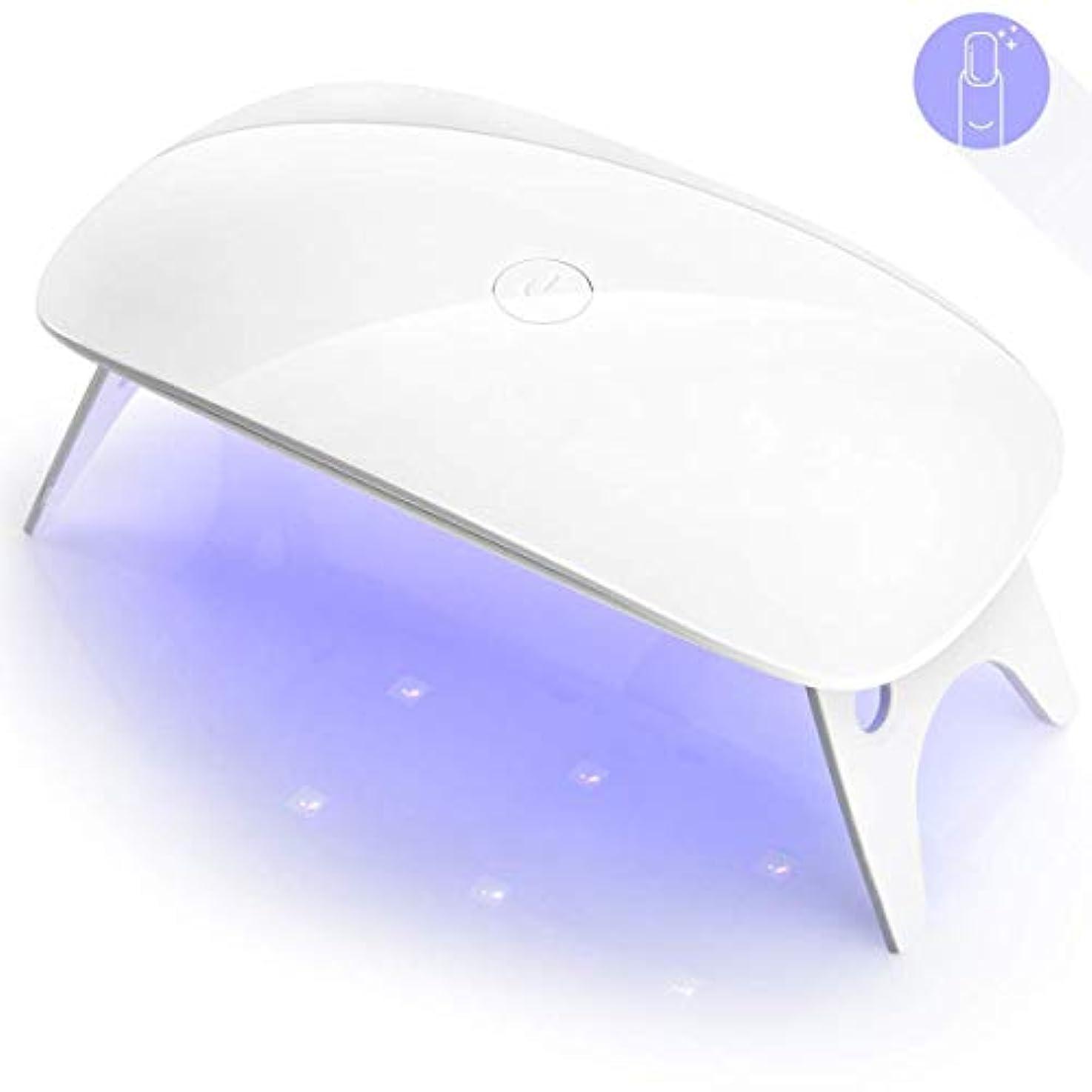 カブメトリック代表LEDネイルドライヤー UVライト 電動ネイルケア 型 携帯バッテリー ネイルケアセットコンパクト コンパクトカメラ
