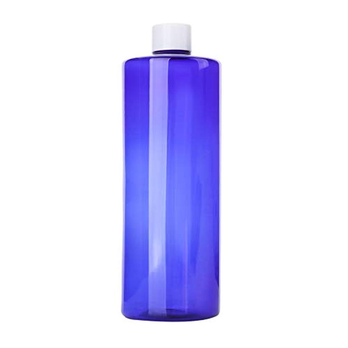 病院前中に1本 化粧品用 詰め替えボトル 詰め替え容器 大容量 500ml 中栓付き 使いやすい 化粧水用 シャンプー クリーム 貯蔵用 携帯用 空容器 おしゃれ 白ヘッド ブルー