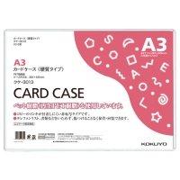 コクヨ カードケース(硬質) A3 再生PET 業務用パック 1パック(10枚)