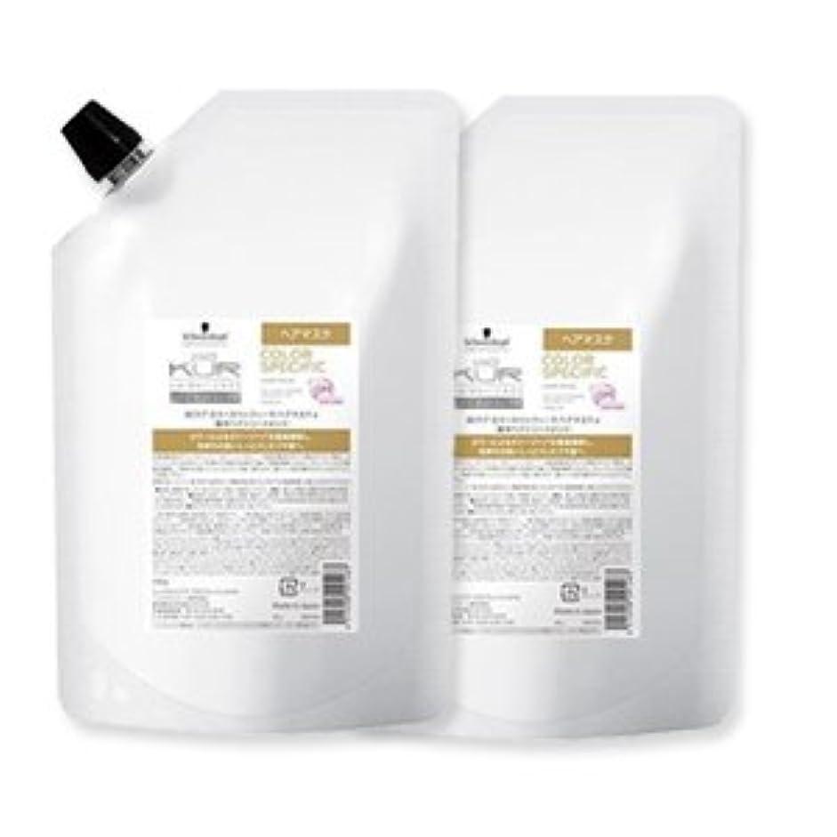 薬用スリッパ掃除シュワルツコフ BCクア カラースペシフィーク ヘアマスク a 500g 詰め替え ×2個 セット