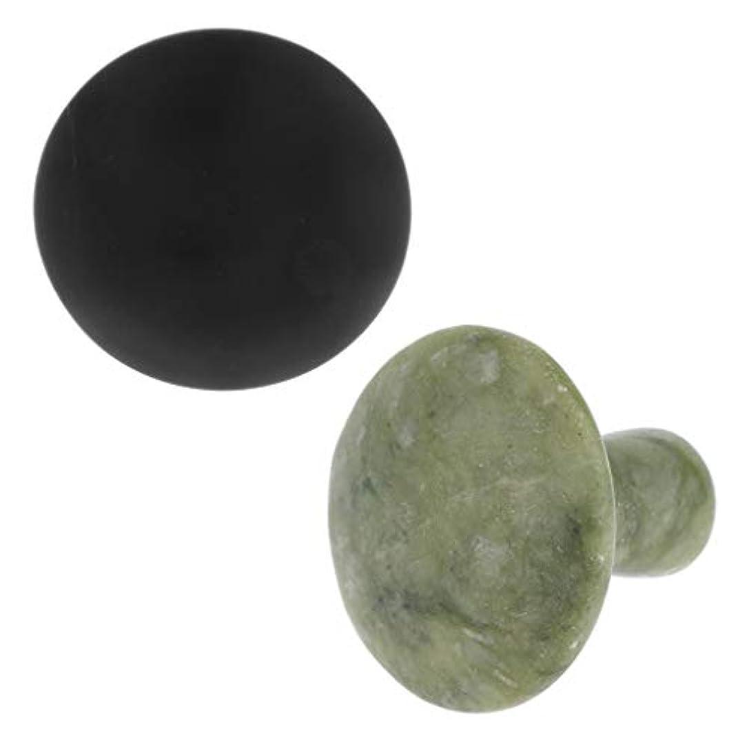 通常思いやりのある信頼性のある2個入 マッサージストーン 天然溶岩 健康 ツボ押しグッズ
