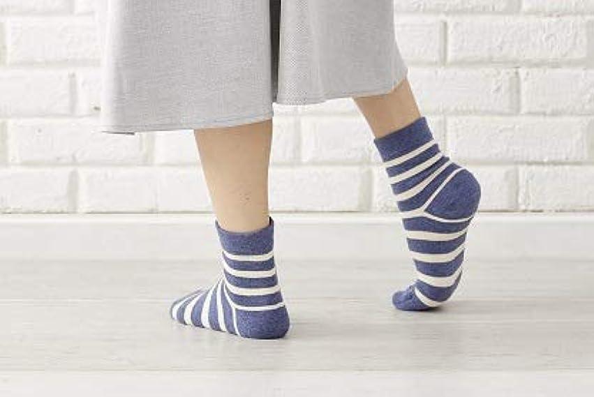 抗議下品存在するかかと 角質ケア ひび割れ対策 かかとツルツル靴下 人気ボーダー2色組 23-25cm 太陽ニット 716
