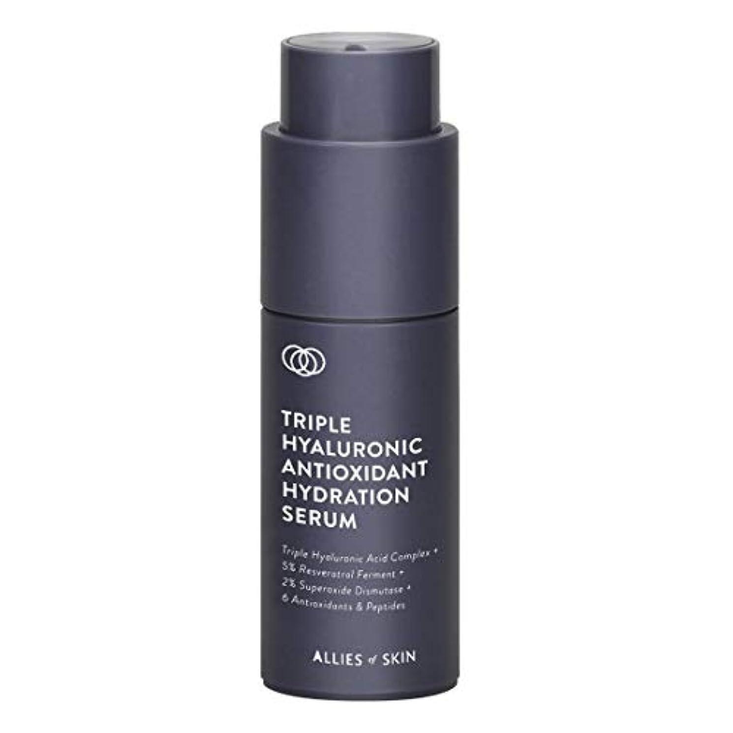 褐色ナチュラコンテンポラリーALLIES OF SKIN Triple Hyaluronic Antioxidant Hydration Serum 30ml