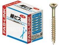ファスリンク 細ビス 小箱 フレキ付 3.7mm×65 7.0 350本